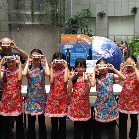 科技部科學志工團隊-國立台北天文館團隊
