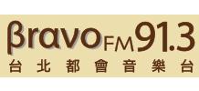 台北都會音樂台