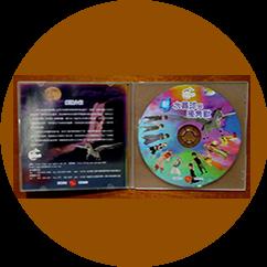有聲故事CD-新水晶球與獨角獸(蘋果劇團)
