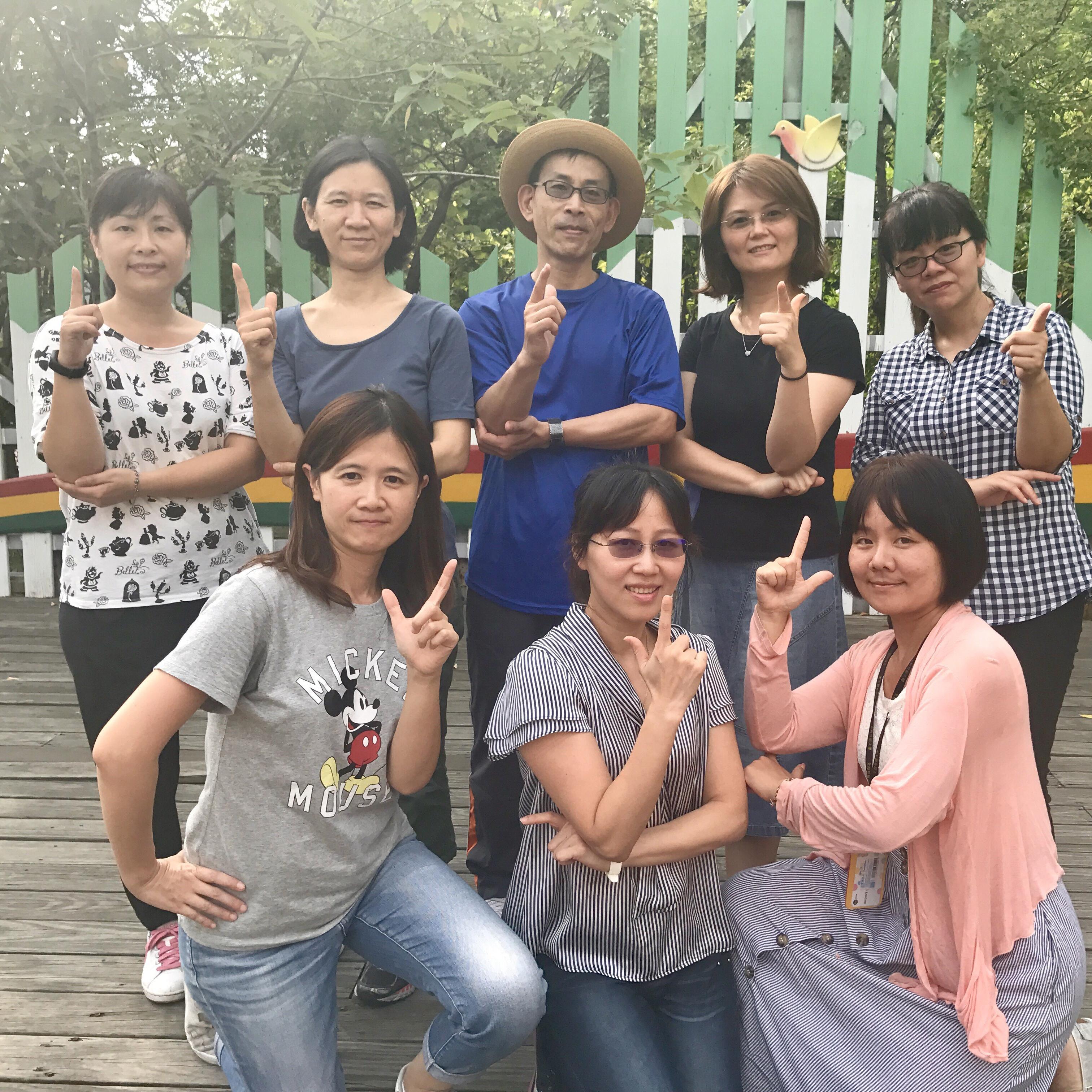 臺北市北投國小社會領域