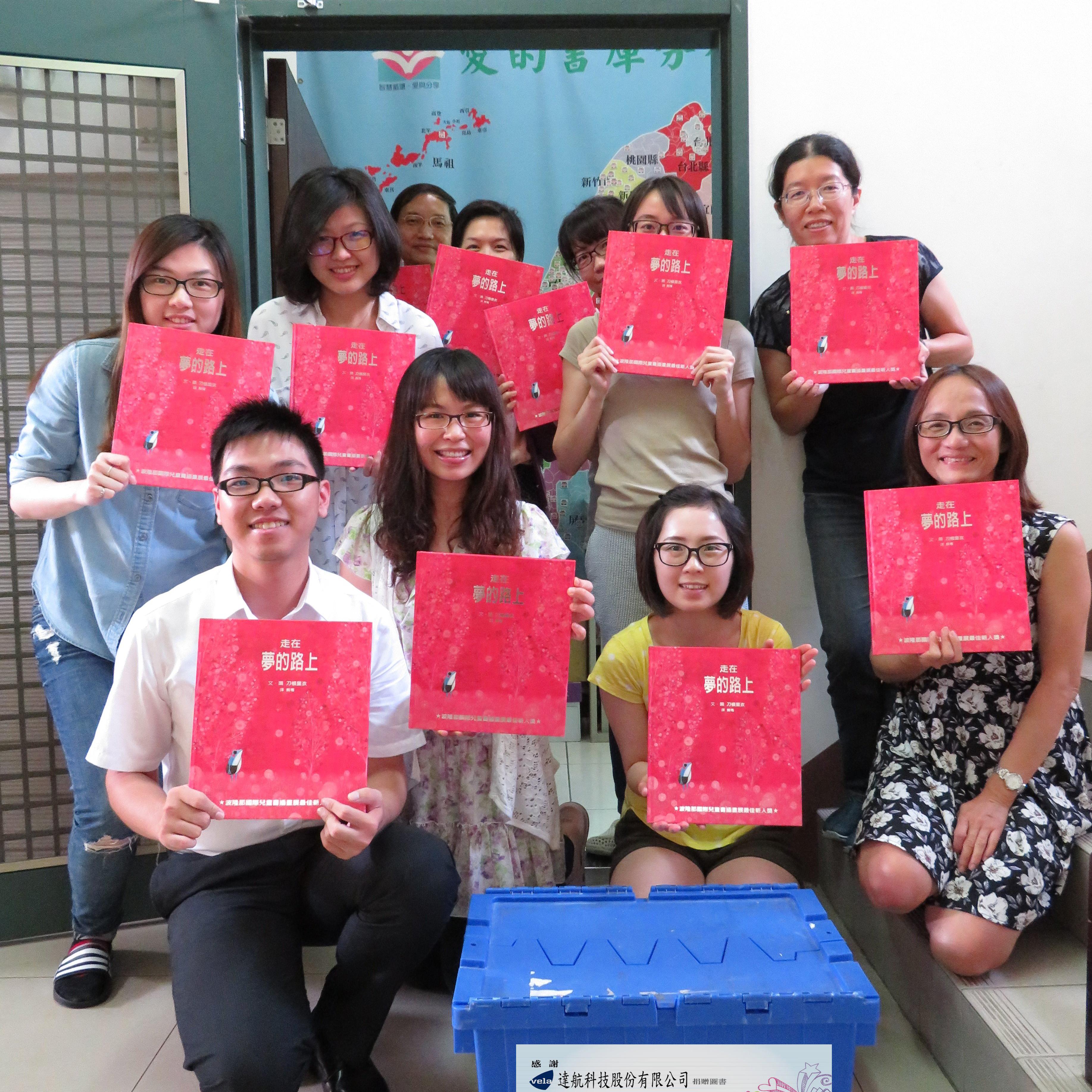 財團法人台灣閱讀文化基金會