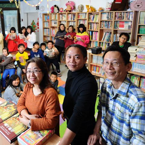財團法人孩子的書屋文教基金會