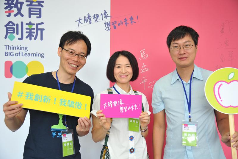 陸續到場的入選夥伴在簽名牆前拍照,為教育創新行動的起點留下紀念。