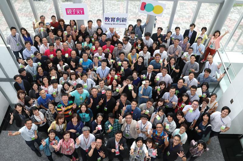 超過150位的教育創新行動者共聚一堂,讓更多想法與行動可真正跨區域、跨領域的串連。