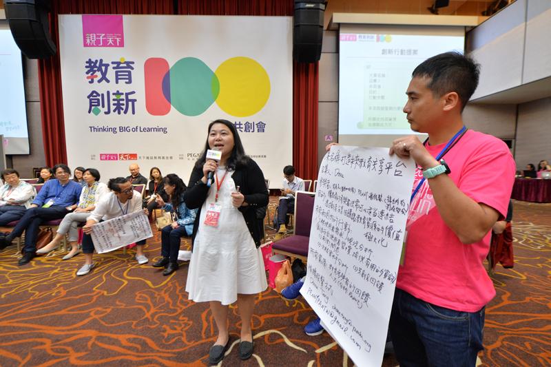 將創新理念轉化為行動,各組召集者向大家分享經過整場會議討論所產出的3項具體行動。