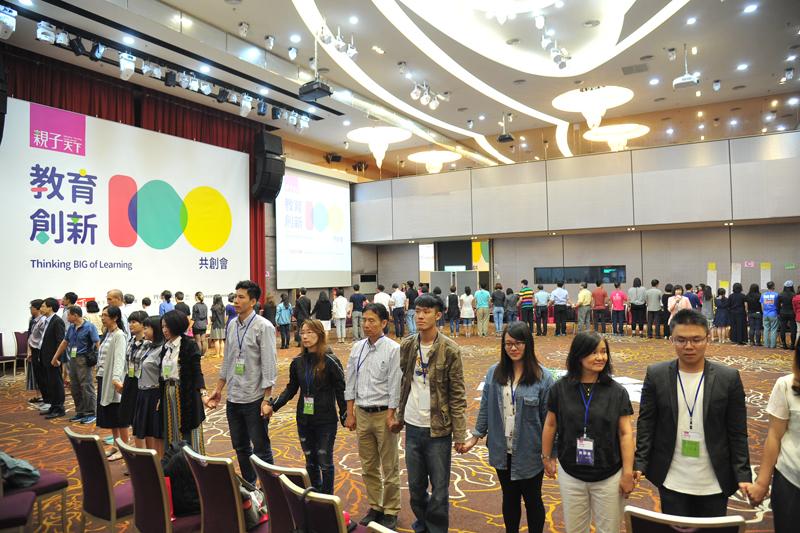引導師請所有與會者手牽著手,感受「創新的路決不孤獨,夥伴就在身邊」的力量。