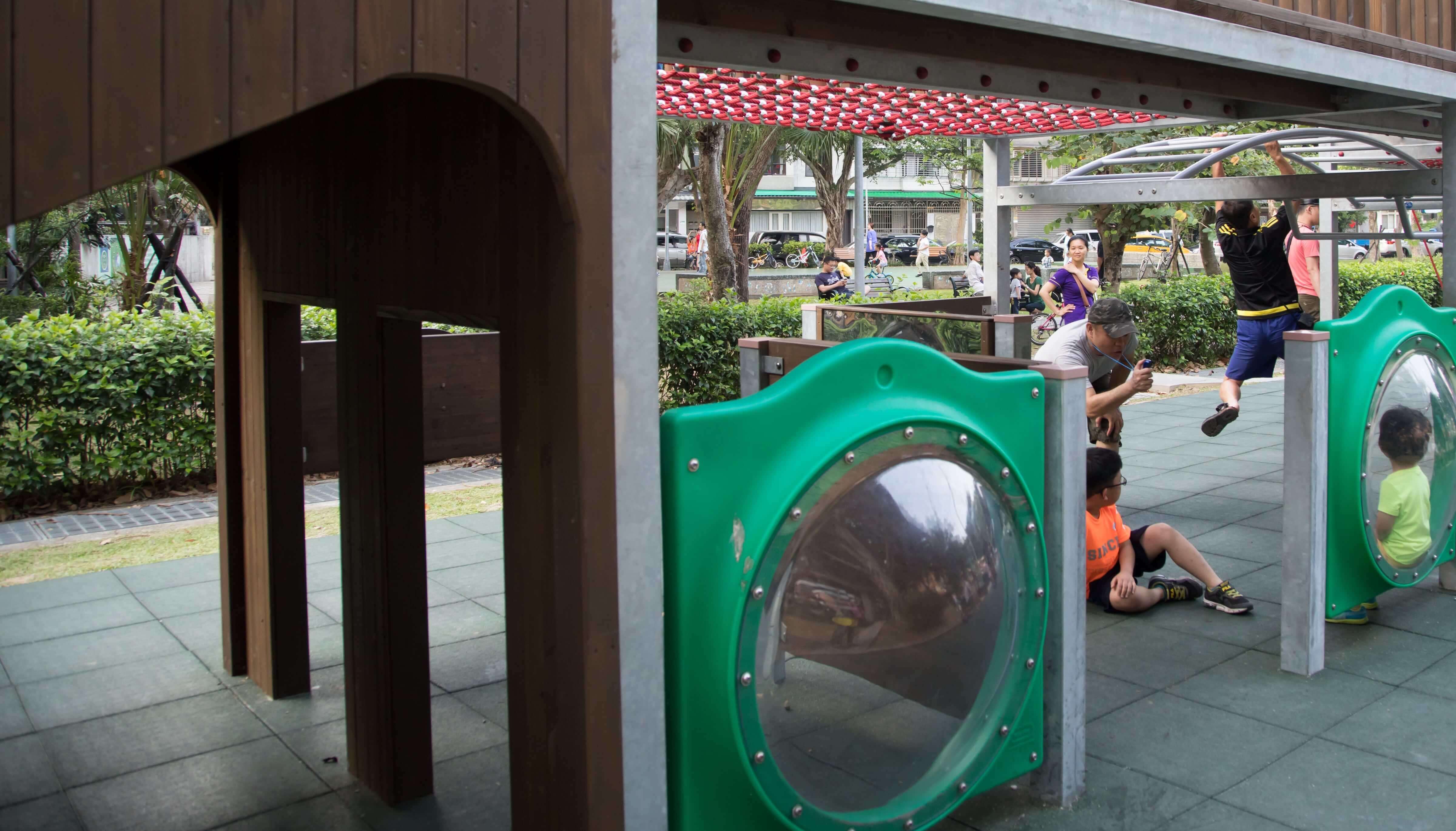 台北市三民公園