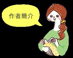 曾多聞/2018-03-21