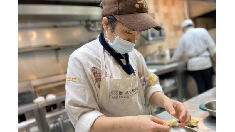 我的選校經驗談 開平餐飲學校王芸柔:選志願時,想想什麼事讓你快樂?