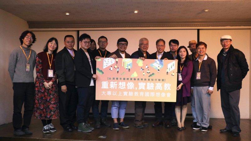 台青年邀日、韓實驗大學分享,盼推動台灣成實驗教育之島