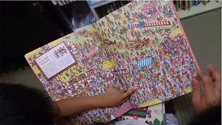 陳櫻慧:《威利在哪裡》在哪裡?在這裡!