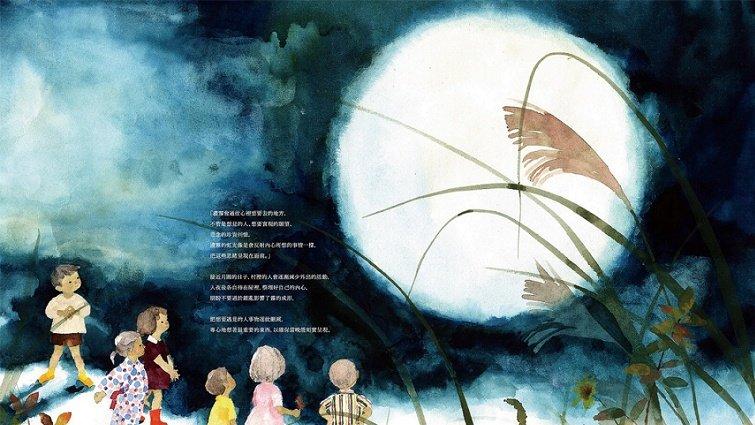 《窗邊的小荳荳》畫家岩崎知弘生誕100週年 9/15 誠品 R79盛大登場台日跨界創作展
