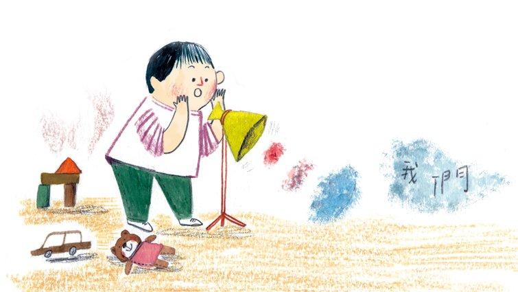 羅寶鴻×蒙特梭利觀點 把犯錯當成最佳的學習機會