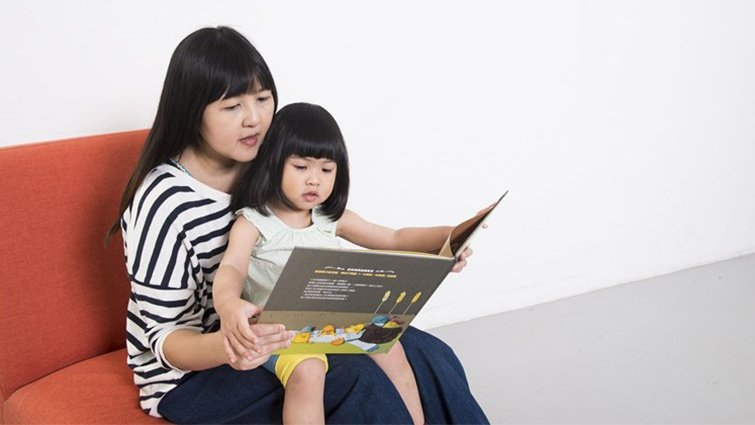 讀童書,認識特殊兒