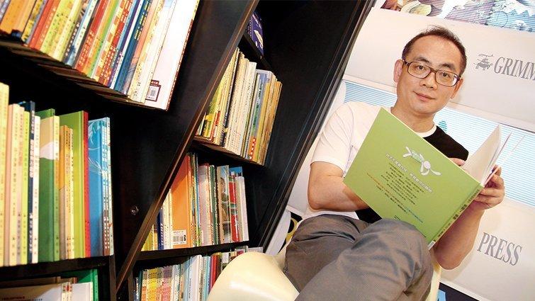 格林文化發行人郝廣才:讓共讀成為一個儀式