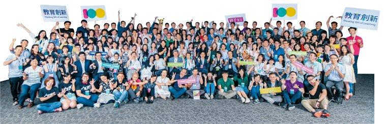 2018「教育創新100」共創會,跨界連結讓更好的教育來得更快