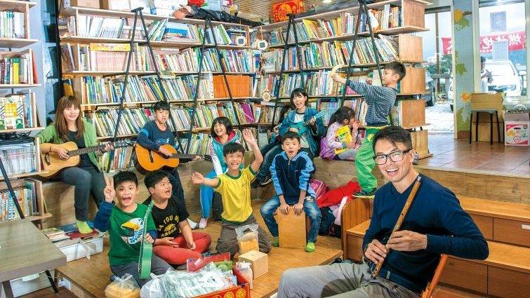 三峽甘樂文創創辦人林俊丞:「圓夢課」給弱勢孩子體會成功