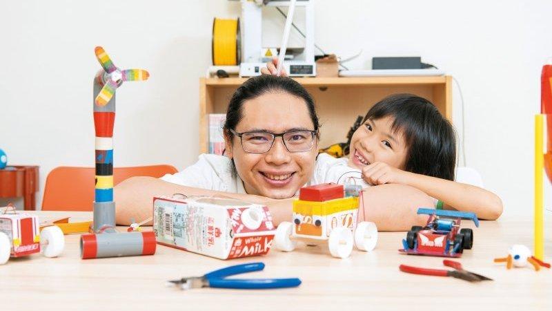 家長分享|發明家爸爸林岳 什麼玩具都能玩出STEAM精神才厲害
