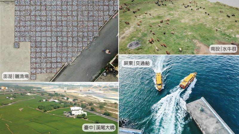 台灣好美!全台小小齊柏林,帶你看見令人驚豔的家鄉
