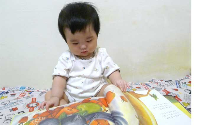 【方素珍繪本書房】把握孩子學習的黃金關鍵期