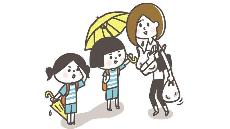 羅怡君:遇到需要幫助的陌生人,怎麼幫他最安全?