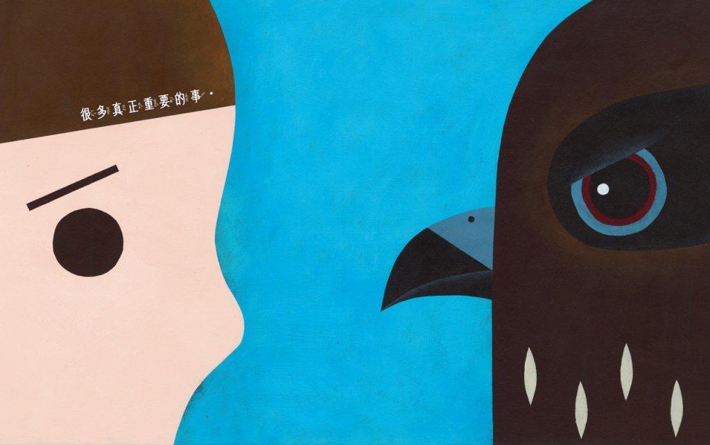 同為食物鏈頂層的「消費者」,人類能為老鷹做更多──諶淑婷讀《小鷹與老鷹》