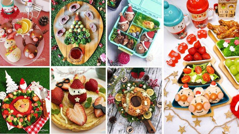 7道可愛又美味的手做聖誕早餐:鬆餅、饅頭、年輪吐司通通有!