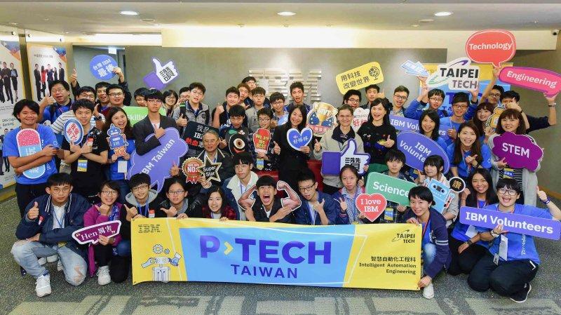 台灣IBM攜手五專班引領高教新趨勢!