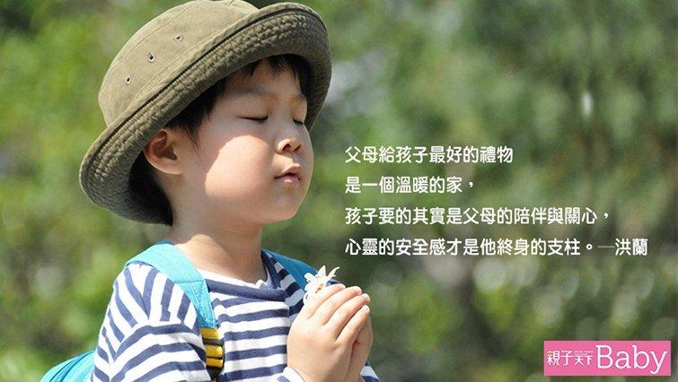 洪蘭:擇善固執,走對孩子好的路