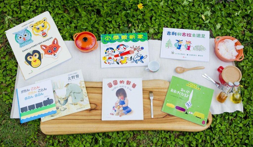 達人私房繪本推薦 親子讀出野餐好心情
