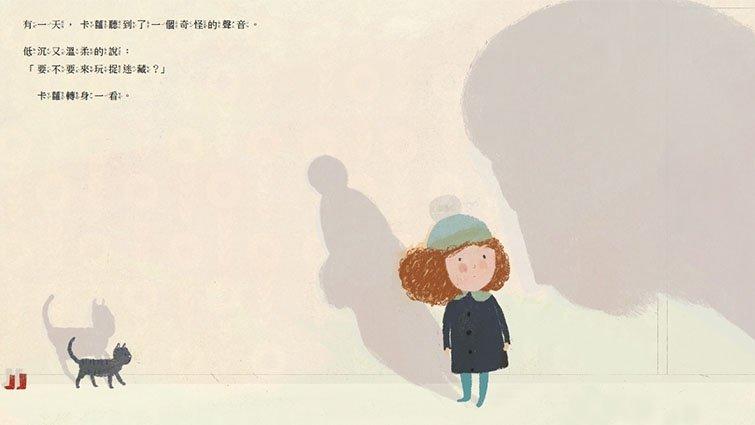 如何適應新環境?陳櫻慧:《雪獅》陪伴孩子找回心底的勇氣