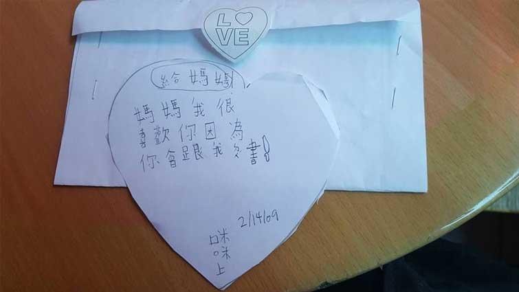 【懶人學英文】「媽媽我很喜歡妳,因為你會跟我ㄉㄨˊ書!」