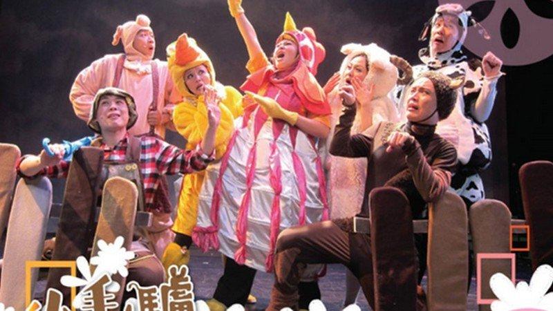 歡樂互動親子劇 《小毛驢PK火金姑》帶孩子唱出屬於我們的童謠
