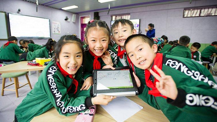 從紫藤小學看成都,中小學教育應用科技將非常快速