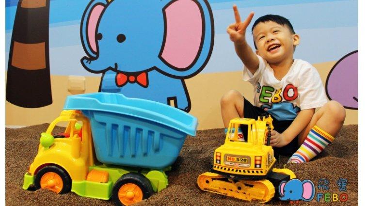 飛寶室內遊戲樂園 打造複合式親子出遊聖地