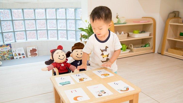 決定孩子幾歲學注音,你一定要知道的5大觀念(下)