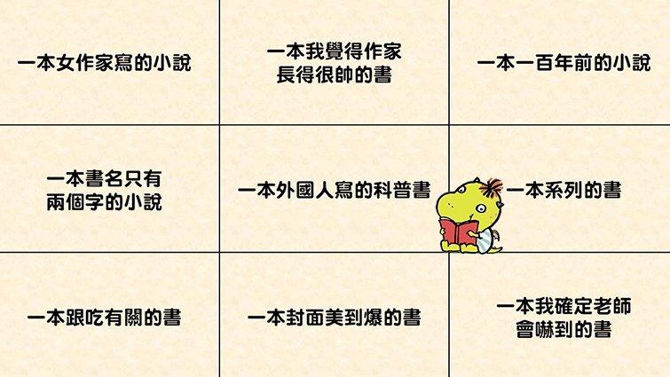 王淑芬:激發青少年喜歡閱讀少年小說的4大方法