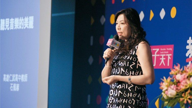 高雄市仁武高中音樂老師 石佩蓉 讓音樂從耳朵走入心中,成為能量