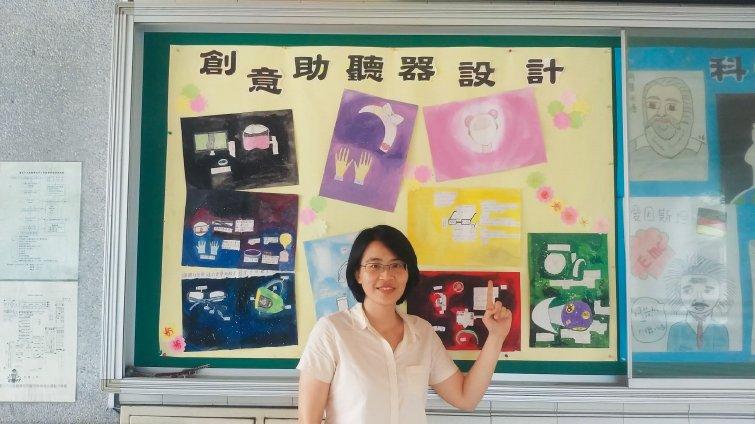 台北市啟聰學校老師 林佳穎 帶領聽障生奪科展獎項