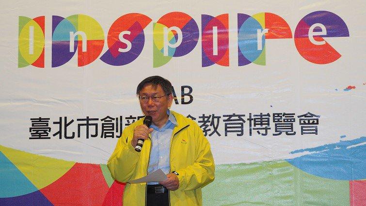 擴大實驗教育定義,台北市首度舉辦創新實驗教育博覽會