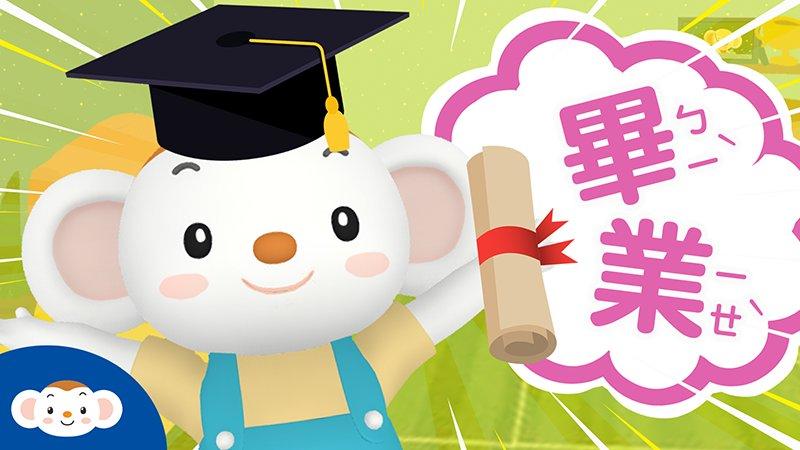 【樂樂的回覆】畢業快樂!你長大了~
