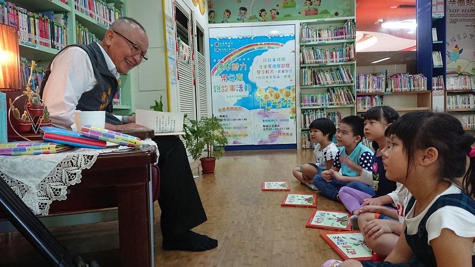 苗栗縣非營利幼兒園  共構學習新樂園