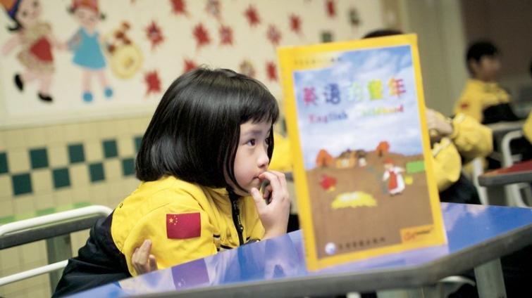 中國升大學考試「取消」考英語的真相