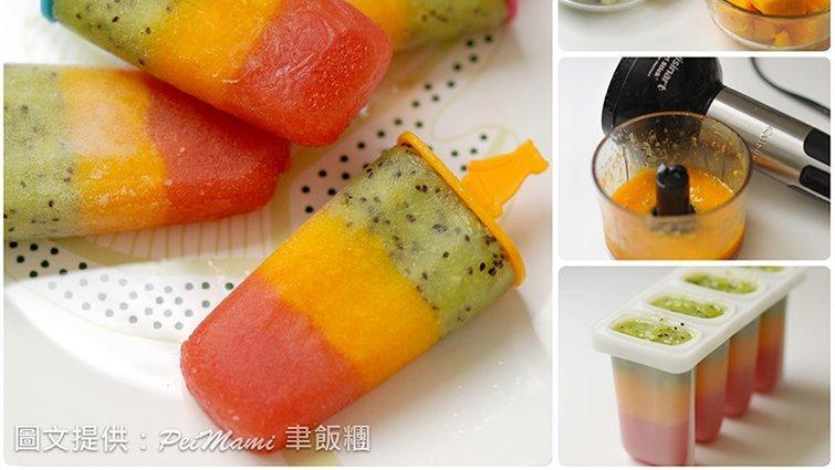 親子派對/自製繽紛水果冰棒