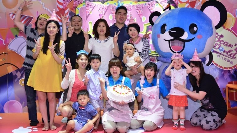 Bear's World 貝兒絲樂園 Party Room 幫你輕鬆辦派對