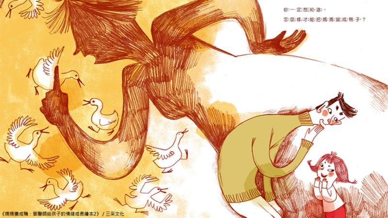 鄧惠文:被老公小孩聯手嫌囉嗦 是讓媽媽最落寞的時候