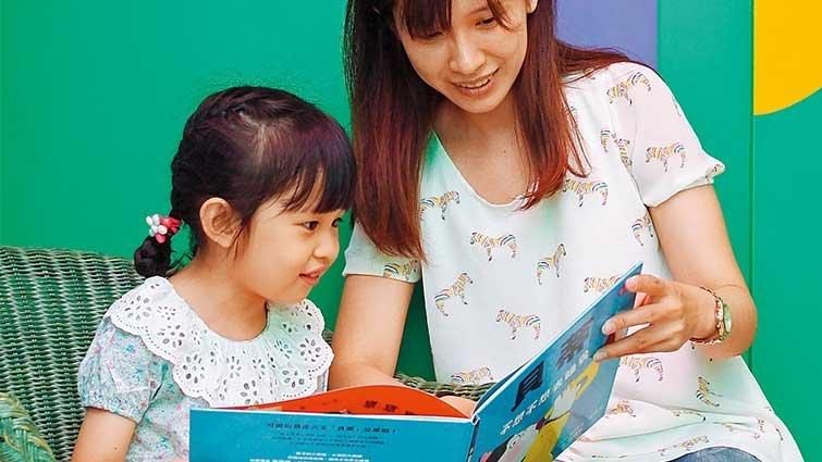 閱讀習慣的養成從認識書開始