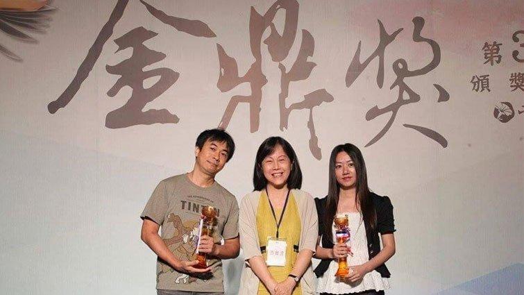 童書好消息!哲也《小東西》榮獲第39屆金鼎獎!