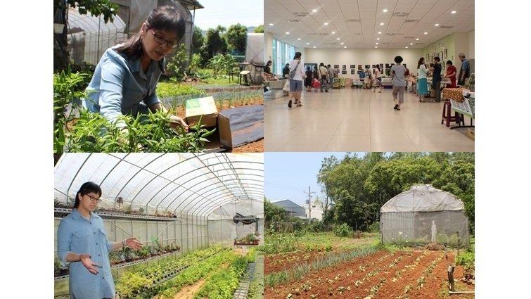 語玲的健康蔬果農園