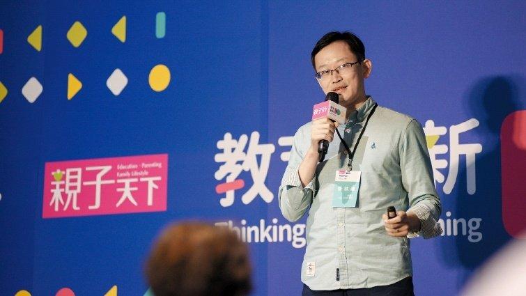 上海久牽志願者服務社 開發線上遊戲補強留守兒童課業